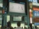 Тетрадь Смерти  Death Note [3737](RUS) Эпизод 11