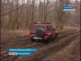 Клуб автолюбителей «Калининград-4х4» открыл сезон