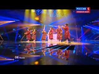 Евровидение 2012 ФИНАЛ Россия Бурановские бабушки - Party for Everybody