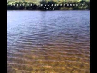 Фидер на реке Угре, копчение лещей