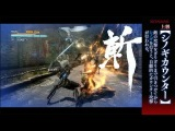 Metal Gear Rising: Revengeance - Новый геймплей
