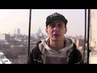 Игорка Счастливый - Патриот