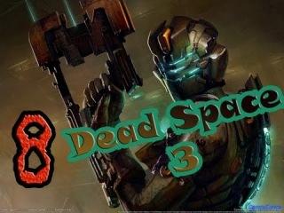 Dead Space 3 - 8 Холодная планета