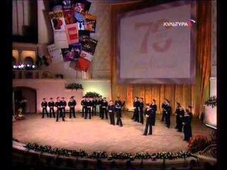 Концерт - Балет Игоря Моисеева. 70 лет. (Игорь Моисеев)