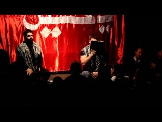 Muhammed Zaker & Irfan Cifci - Lay Lay Rugeyye Muharrem 2012 3. Gece (HD)