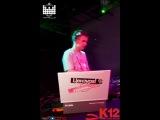Dave Kurtis ft. Tradelove - Street Player Maxinoize(M-OFF Mash Up)