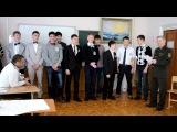 23 февраля - Клятва рыцарей 10А класса