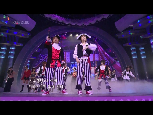 ★ 2006   Super Junior - Pirate Dance (1) [SPECIAL STAGE]