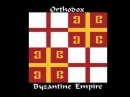 Byzantine Empire Orthodox Union Pravoslavna Unija