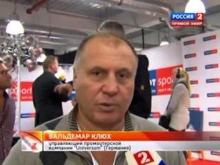 А. Поветкин хочет боя с Кличко, а братья - с Бойцовым!