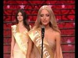 Алёна Шишкова Вице-мисс Россия 2012 отвечает на вопрос