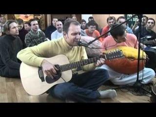 Свасти дас.(Ещенко Святослав) 2007 г.