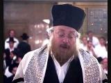 Chazzan Chaim Adler Slichot 2009