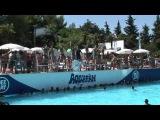 Aquafan Onda Tamarra 2011