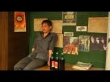 Видео к фильму «В субботу» (2011): Трейлер