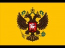 Song of the BELGOROD UHLANS LANCERS a cappella Imperial Russian Army Military Song