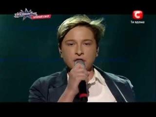 Никита Киселев - Полетели (
