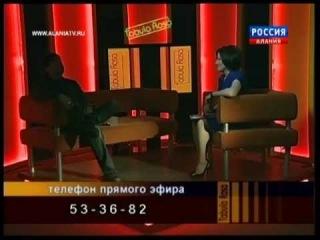 Табула Раса - певец и композитор Кафказар