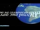 Елена Брежнева Лемурийская Методика Снятия Блоков Хо опоно поно СD 2 Часть 5