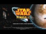 Star Wars Pinball Boba Fett Trailer