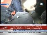 Gaza Strip: Fouad Hejazi Family Massacre