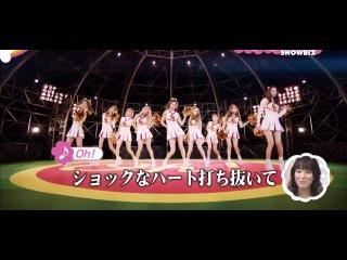 [Full HD] 120914 SNSD(少女時代) - Oh! M/V (Japanese ver.) Preview