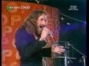 Stan Borys - Szukam przyjaciela (Opole 1975)