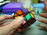 Face Turning Tetragonal Trapezohedron