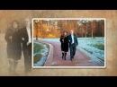 Серебряная свадьба в Царицыно