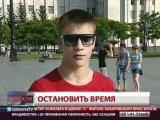 Новости.Россия, замри! В новостях показали моё видео из Перми)