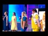 КВН-2012,1/4 Финала,Раисы - Конкурс одной песни — смотреть онлайн видео, бесплатно!