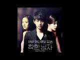 [Audio/MP3 DL] XIA Junsu - 사랑은 눈꽃처럼 (Love Is Like Snow) (Innocent Man OST)