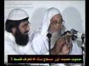 Safi ur Rahman Mubarakpuri - QA - 2/8