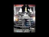 SMOKE FEAT. DJ BAYBAY OF AWEMMG AND MZ KITYY WORK IT