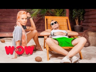 Dj NIKI feat. IKA - Так Люблю (Премьера Песни)
