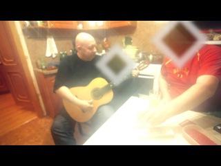 Песня про БЮСТ (на секретной кухне).mp4