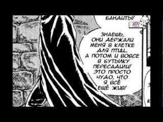 АБОИ: Кинема Манга