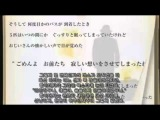 SHINee - 「1000年、ずっとそばにいて・・・」episode 0 (한글 자막)