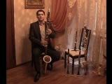 Контральт кларнет (contralto clarinet)