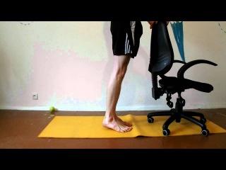 Волевая гимнастика Анохина - упражнение 13