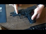 How to disassemble Sig Sauer P226