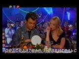 Филипп Киркоров и Кристина Орбакайте Доченька