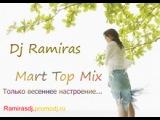 Dj Ramiras - Mart Top Mix 27.03.2012 no djingl