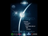 Flying Through The Universe Vol. 015 (05.2012) Harax Guest-Mix