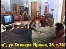 Дикий ангел. Возвращение. Качорра 56-57 серия из 137 / 2002 /
