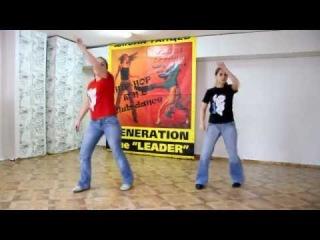 Лидер Dance-урок 4 к флэшмобу.wmv