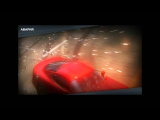 Need for Speed Most Wanted 2012 Fail moment :D