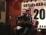 Бранимир Паршиков - Как прекрасен этот мир