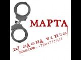 DJ SASHA VIRUS - MARCH 8 TH