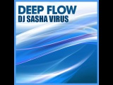 DJ SASHA VIRUS - DEEP FLOW (ГЛУБОКИЙ ПОТОК ЧУВСТВ)
